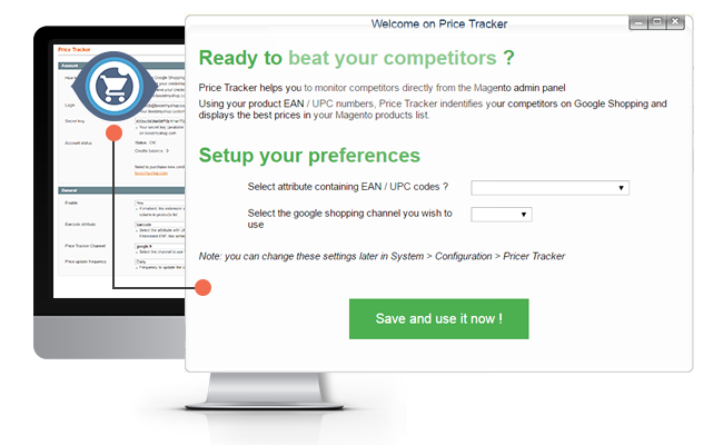 price tracker magento screen 2